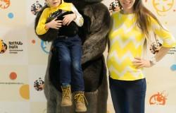 Открытие Трогательного зоопарка «Погладь енота»